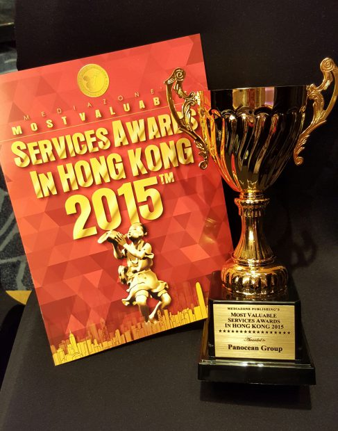 Achievement in Most Valuable Services Awards in Hong Kong 2015