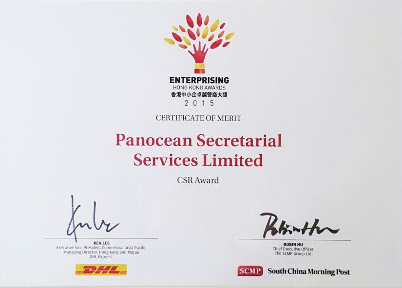 Achievement in Enterprising Hong Kong Awards 2015 – CSR Award