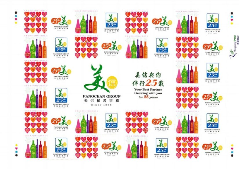 Specially Designed Stamp to celebrate Panocean Group's 25th Anniversary on 23rd September, 2013