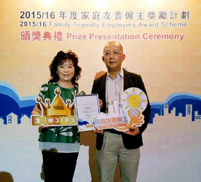 Family-Friendly Employers Award