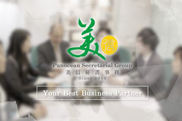 About Panocean
