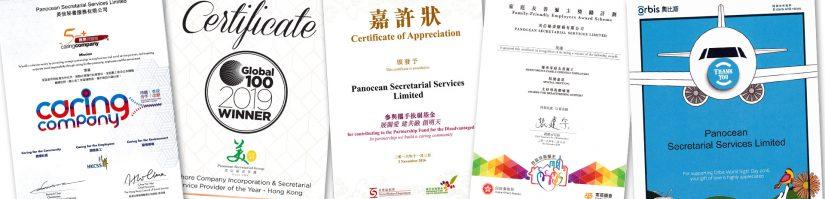 Panocean award