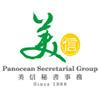 Panocean Logo